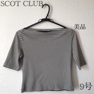 スコットクラブ(SCOT CLUB)の⭐︎美品⭐︎SCOT CLUB インナー Tシャツ size 9号(Tシャツ(半袖/袖なし))