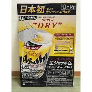 アサヒ(アサヒ)のアサヒスーパードライ 生ジョッキ缶 1ケース(ビール)