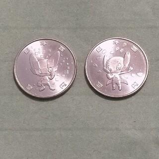 東京オリンピック記念硬貨2枚『ロール出し』(貨幣)