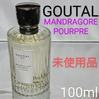 Annick Goutal - 【未使用品】グタール マンドラ ゴール プープル オードパルファム 100ml