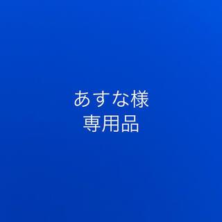 あすなさま専用(Tシャツ(半袖/袖なし))