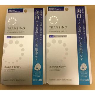TRANSINO - ② 8枚セット トランシーノ  薬用美白シートマスク