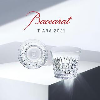 Baccarat - 新品バカラ2021 ティアラタンブラー