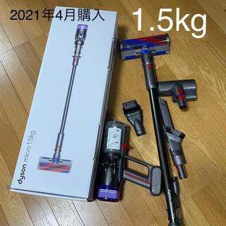 ダイソン(Dyson)の最軽量 ダイソン Micro 1.5kg SV21FF 掃除機 SV21 FF(掃除機)