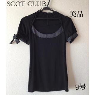 スコットクラブ(SCOT CLUB)の⭐︎美品⭐︎SCOT CLUB Tシャツ size 9号(Tシャツ(半袖/袖なし))