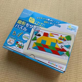 公文 図形モザイクパズル(知育玩具)
