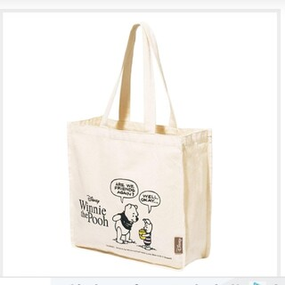 クマノプーサン(くまのプーさん)のくまのプーさんデザイン ビッグトートバッグ(トートバッグ)