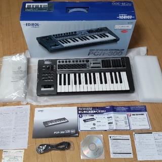 ローランド(Roland)のMIDIキーボード Roland PCR-300(MIDIコントローラー)