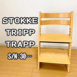 ストッケ(Stokke)のストッケ STOKKE トリップトラップ  ベビーチェア ハイチェア(その他)