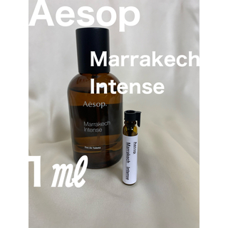 Aesop - 【新品】イソップ マラケッシュインテンス 香水 1ml サンプル