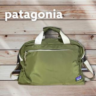 パタゴニア(patagonia)のPATAGONIA パタゴニア 48770 Headway Brief 22L(ビジネスバッグ)