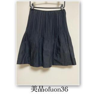 オフオン(OFUON)の美品ofuon 36 プリーツスカート(ひざ丈スカート)