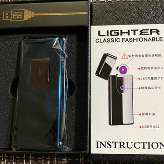 USBプラズマライター【新品未使用品.週末限定価格】