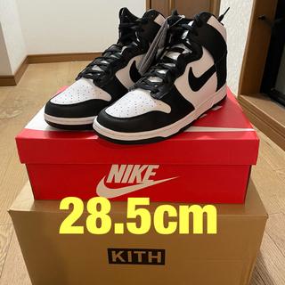 NIKE - 【希少サイズ】NIKE DUNK HIGH 28.5cm