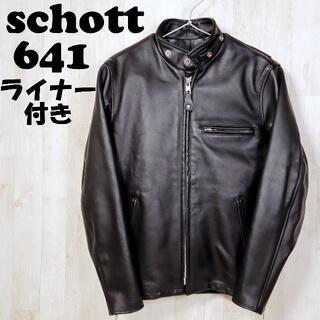 ショット(schott)のショット schott シングルライダース 641レザージャケットインナーボア付(ライダースジャケット)