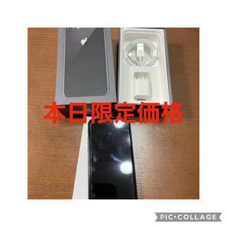 iPhone - iphone8 64GB スペースグレイ 本体