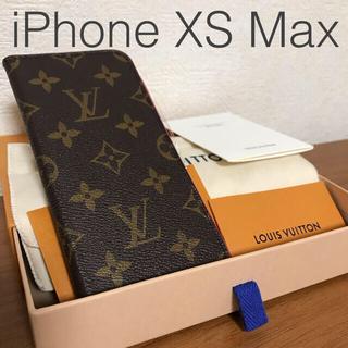 ルイヴィトン(LOUIS VUITTON)のルイヴィトン iPhoneケース XS Max(iPhoneケース)