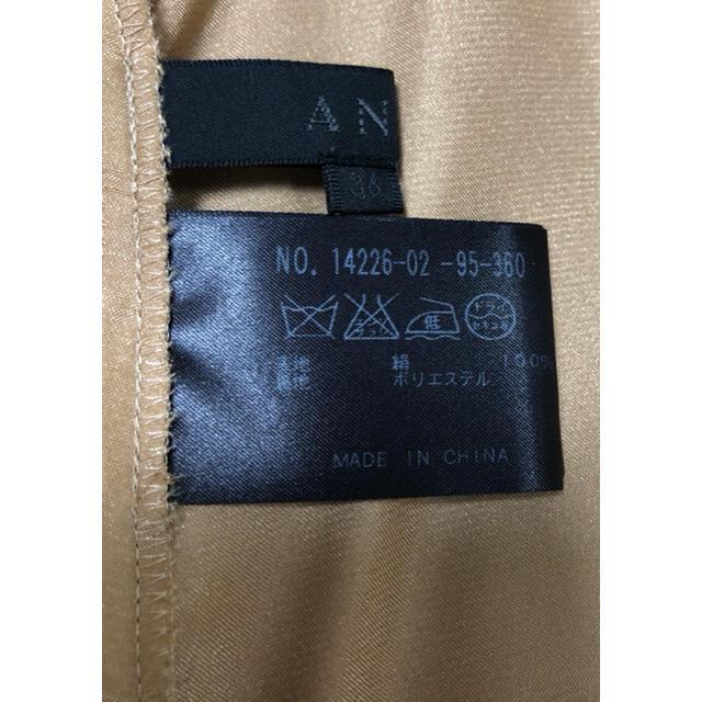 ANAYI(アナイ)のアナイ ANAYI シルク100% ワンピース 36 レディースのワンピース(ひざ丈ワンピース)の商品写真