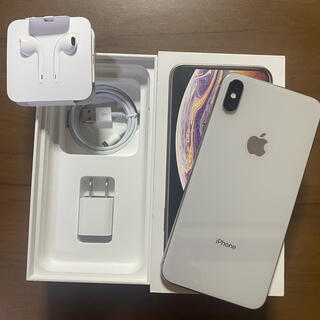 Apple - IPHONE XS MAX 256GB SIMフリー バッテリー99%