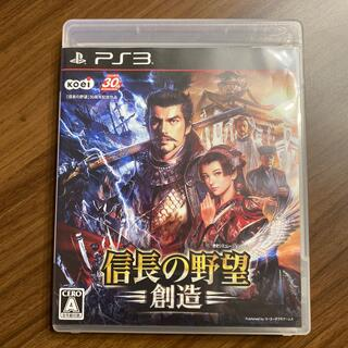 プレイステーション3(PlayStation3)の「信長の野望・創造 PS3」(家庭用ゲームソフト)