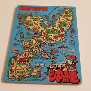 沖縄 マップ 地図 ジグソーパズル(その他)