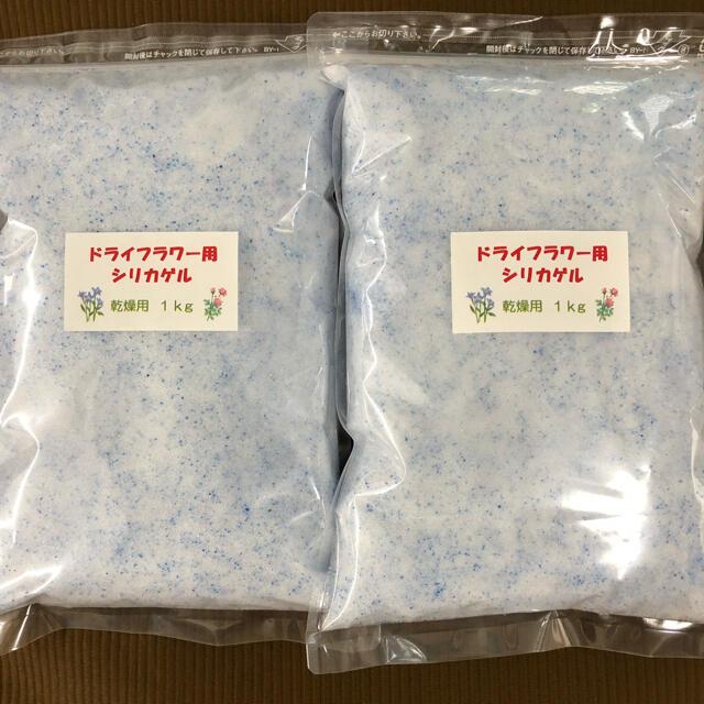 ドライフラワー用シリカゲル 乾燥剤 2kg ハンドメイドのフラワー/ガーデン(ドライフラワー)の商品写真