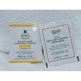キールズ(Kiehl's)のキールズサンプル2点(美容液)