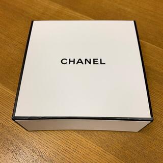 シャネル(CHANEL)のCHANEL 空箱(ボトル・ケース・携帯小物)