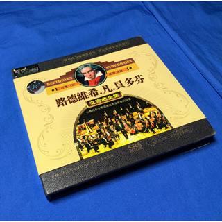 BEETHOVEN SYMPHONIES 交響曲全集 CD二枚組(クラシック)