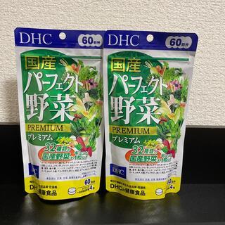 ディーエイチシー(DHC)のDHCパーフェクト野菜60日分×2個(その他)