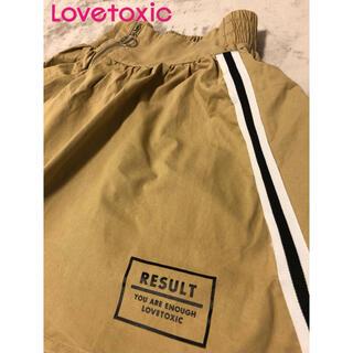 lovetoxic - LOVETOXIC スカパン M(150) ページュ