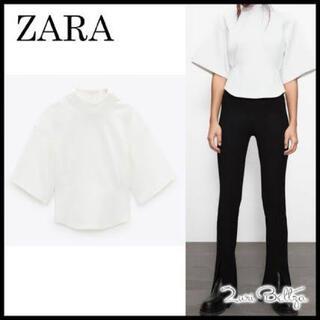ZARA - ZARA ザラ ネオプレントップス ホワイト XSサイズ タグ付き未使用品