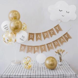 誕生日 Happy Birthday ガーランド 飾り豪華セット(雲a)(その他)