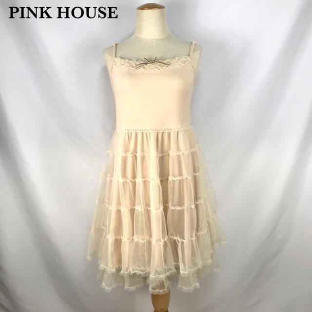 PINK HOUSE(ピンクハウス)のPINK HOUSE ピンクハウス ワンピース  カットソー レディース フリル レディースのワンピース(ロングワンピース/マキシワンピース)の商品写真