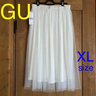 GU - 【新品・未使用】GU イージーチュールスカート XLサイズ