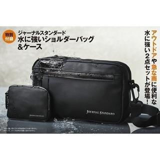JOURNAL STANDARD - MonoMax付録👑ジャーナルスタンダード  水に強いバッグ&ケース🛄