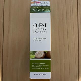 オーピーアイ(OPI)のOPI ネイル&キューティクルオイル トゥゴー(ネイルケア)