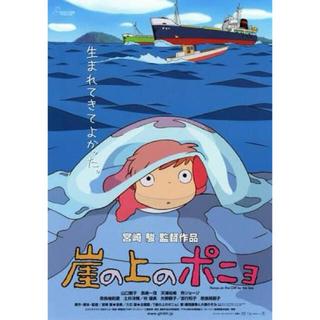 ジブリ(ジブリ)の《ジブリ》崖の上のポニョ+紅の豚+魔女の宅急便 DVD3枚(アニメ)