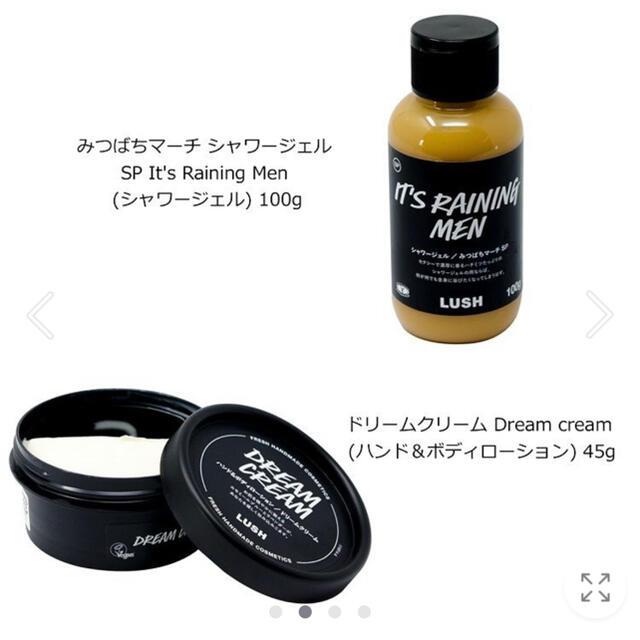 LUSH(ラッシュ)のLUSH ラッシュ 未開封/入浴剤など5点セット コスメ/美容のボディケア(入浴剤/バスソルト)の商品写真