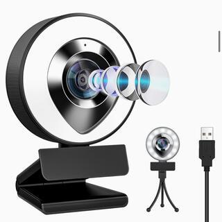 ウェブカメラ LEDライト webカメラ マイク内蔵 USB 三脚付き 自動補正(PC周辺機器)