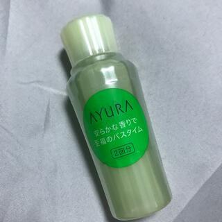 AYURA - AYURA入浴剤(2回分)