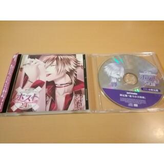 【初回限定盤】絶対に口説かれてはいけないホスト24時 特典CD付き 小野友樹(CDブック)