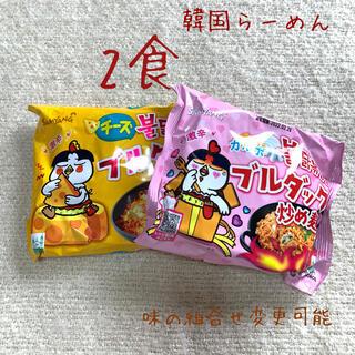 【大人気】プルダックポックンミョン 韓国 ラーメン セット チーズ カルボ 2食(インスタント食品)