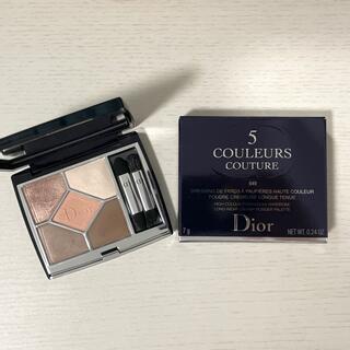 Dior - ディオール サンククルールクチュール 649 NUDE DRESS