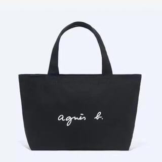 agnes b. - 【新品タグ付き】 アニエスベー agnes b. VOYAGE トートバッグ
