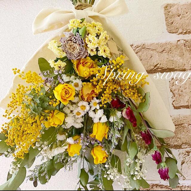 ドライフラワースワッグ❁ボリュームたっぷり♪華やかイエローボタニカルスワッグ ハンドメイドのフラワー/ガーデン(ドライフラワー)の商品写真