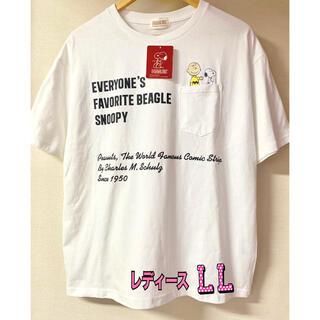 ピーナッツ(PEANUTS)の新品 スヌーピー チャーリーブラウン ポケット付き Tシャツ  LL サイズ(Tシャツ(半袖/袖なし))