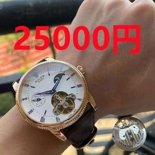 ROLEX - 【人気 レア】【ロレックス】メンズ 腕時計 自動巻き
