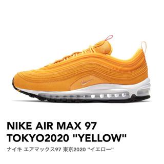 """ナイキ(NIKE)のNIKE AIR MAX 97 東京2020 """"イエロー""""(スニーカー)"""