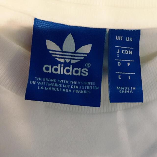 adidas(アディダス)のアディダス オリジナルス ヤシの木 ビッグロゴ 南国 タンクトップ Tシャツ  メンズのトップス(Tシャツ/カットソー(半袖/袖なし))の商品写真